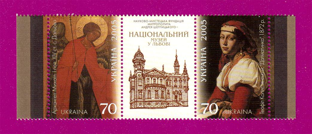 2005 сцепка Львовский музей иконы Украина