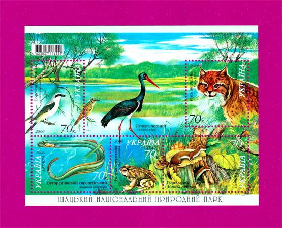 2006 N738-742 (b56) блок Фауна Шацкий парк Украина