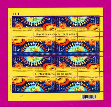 2006 лист Интеграция глазами молодых Европа CEPT Украина