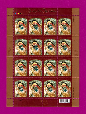 2006 лист Рождество икона Украина