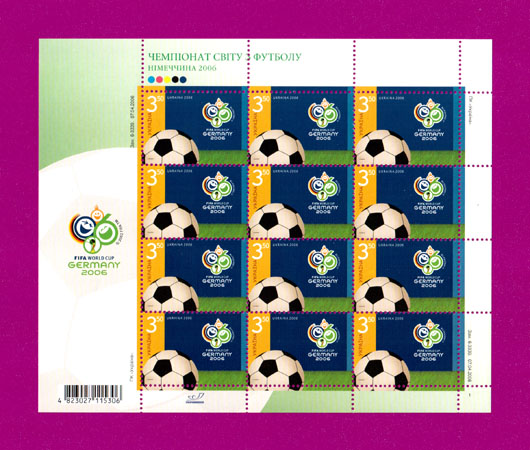 2006 лист Футбол мяч Украина
