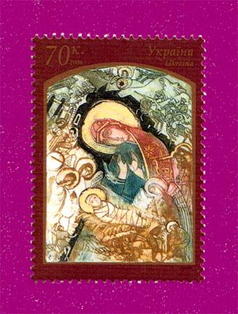 2006 N781 марка Рождество икона Украина