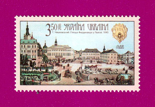 2006 марка Площадь Фердинанда Украина