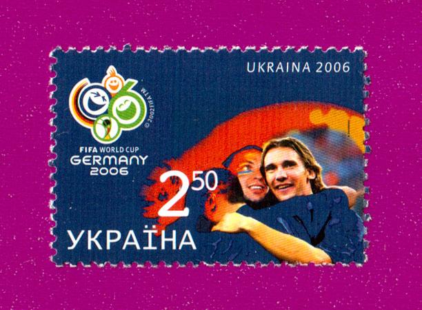 2006 N729 марка Чемпионат по футболу Шевченко Ващук Украина