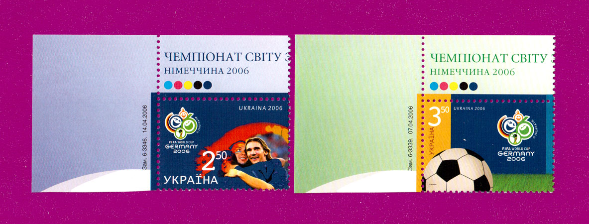 2006 N729-730 марки Спорт Футбол СЕРИЯ Украина