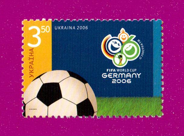 2006 марка Чемпионат по футболу в Германии Мяч Украина