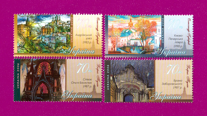 2006 N732-735 марки Живопись СЕРИЯ Украина