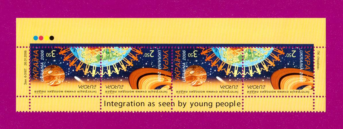 2006 часть листа Интеграция глазами молодых ВЕРХ Украина