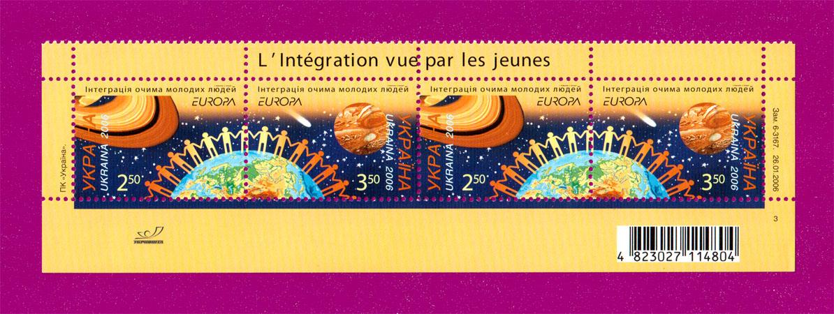 2006 низ листа Интеграция глазами молодых Украина