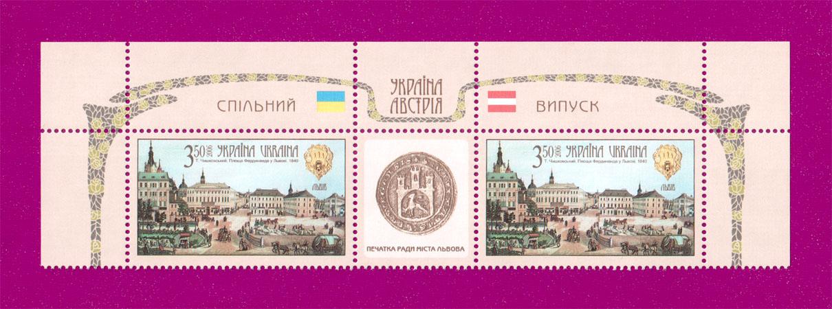 2006 часть листа Площадь Фердинанда ВЕРХ Украина