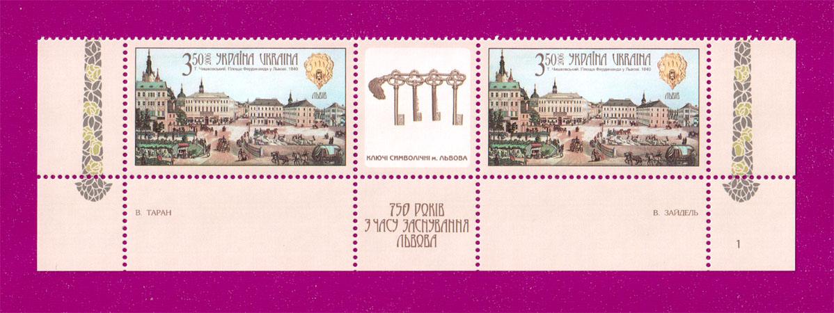 2006 часть листа Площадь Фердинанда НИЗ Украина