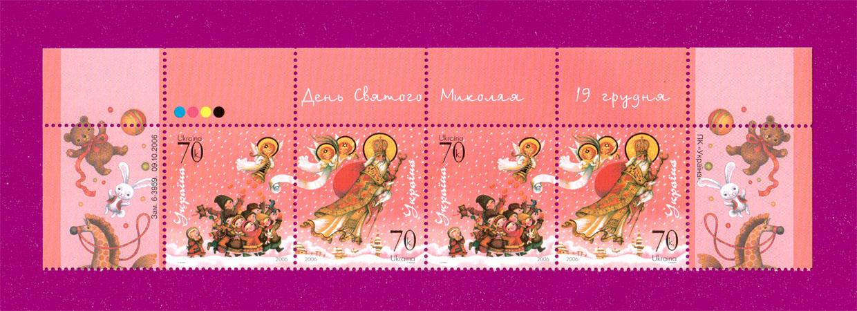 2006 часть листа Святой Николай ВЕРХ Украина