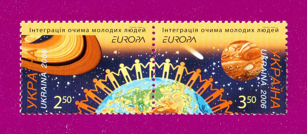 2006 N725-726 сцепка Интеграция глазами молодых Европа CEPT Украина
