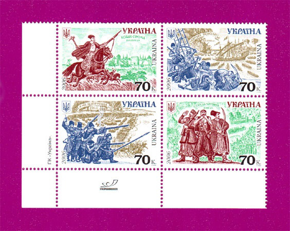 2006 N771-774 сцепка История войска Украина