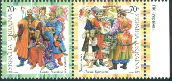 2006 сцепка Народная одежда Запорожье Украина