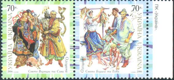 2006 сцепка Народная одежда Одесса Украина