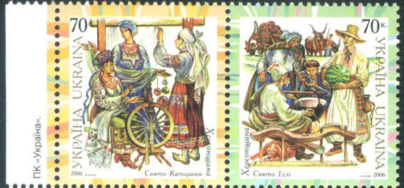2006 сцепка Народная одежда Херсон Украина