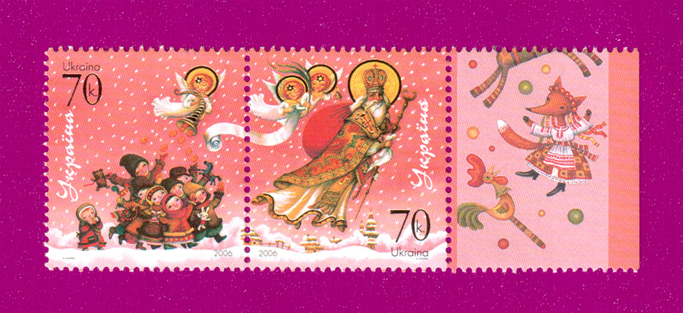2006 N779-780 сцепка Святой Николай Украина