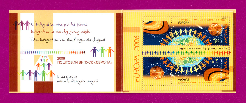 2006 буклет N7 Интеграция Европа CEPT Украина