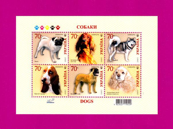 2007 N823-828 (b61) блок Фауна Собаки Украина