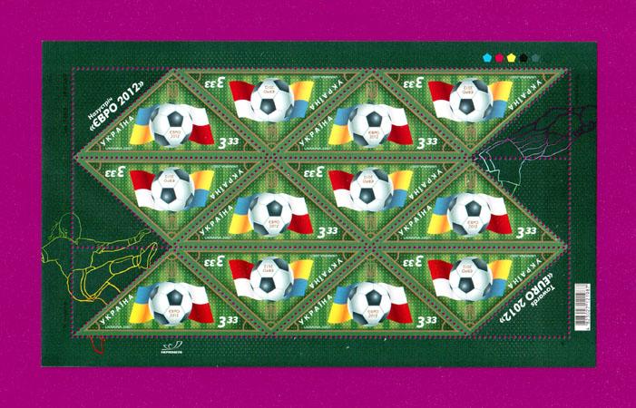 2007 лист Спорт Футбол Евро 2012 Украина