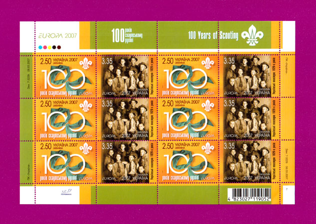 Ukraine stamps Minisheet Centenary of the Scout Movement Europa CEPT