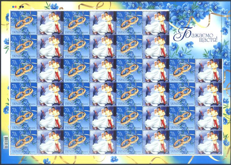 2007 лист власна марка Дисней мультфильм Украина