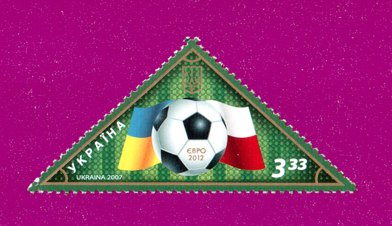 2007 марка Спорт Евро 2012 Футбол Украина