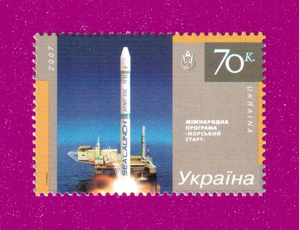 2007 N812 марка Космос Морской старт Украина
