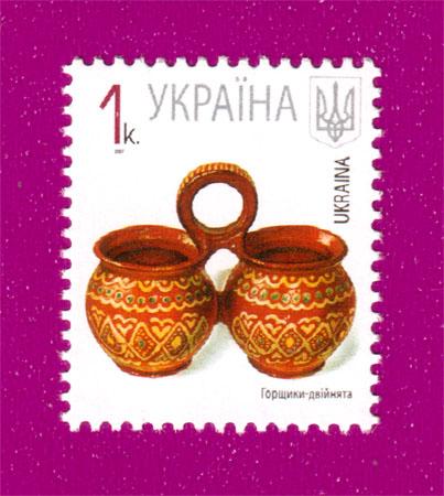 2007 марка 7-ой Стандарт 0-01 Украина