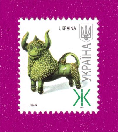 2007 N801 марка 7-ой Стандарт бычок Ж Украина