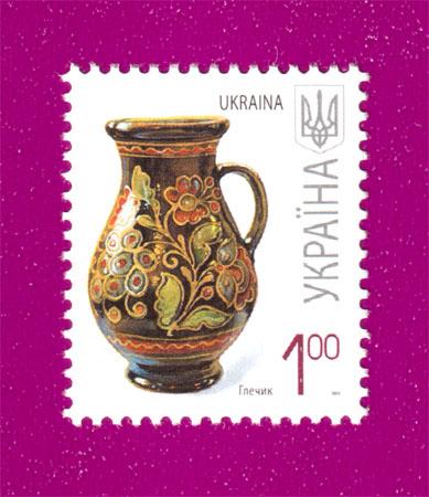 2007 N798 марка 7-ой Стандарт Глечик 1-00 Украина
