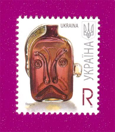 2007 марка 7-ой Стандарт ЛИТЕРА R Украина