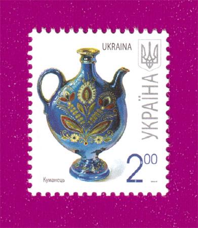 2007 N799 марка 7-ой Стандарт Куманець 2-00 Украина