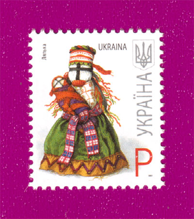2007 N804 марка 7-ой Стандарт Лялька Р Украина