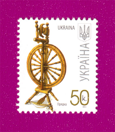 2007 N794 марка 7-ой Стандарт Прядка 0-50 Украина