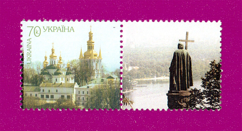 Ukraine stamps My Stamp. Kievo-Pecherskaja Lavra with coupons