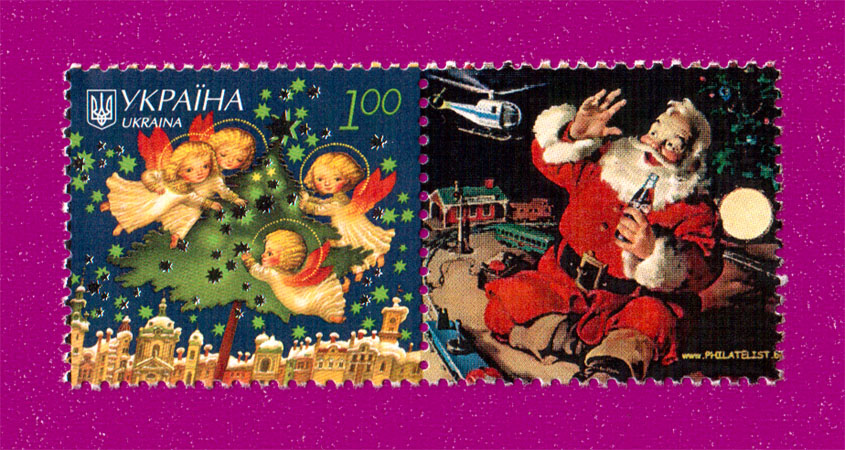 2007 N874 (П-5) власна марка С новым годом и Рождеством С КУПОНОМ Украина