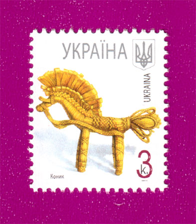 2007 марка 7-ой Стандарт 0-03 Украина