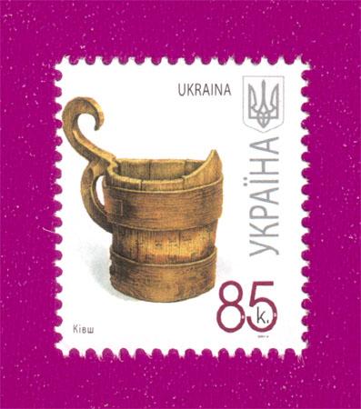 2007 N797 марка 7-ой Стандарт 0-85 Украина