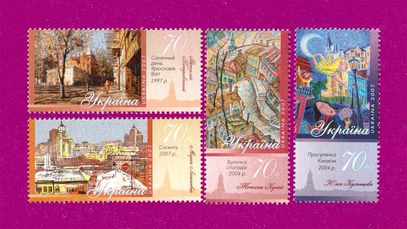 2007 N818-821 марки Живопись СЕРИЯ Украина