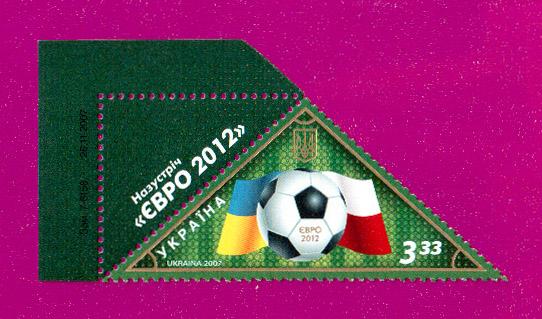 2007 марка Евро-2012 КУПОН С НАДПИСЬЮ Украина