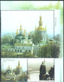 2007 часть листа власна марка Лавра Князь Владимир УГОЛ Украина
