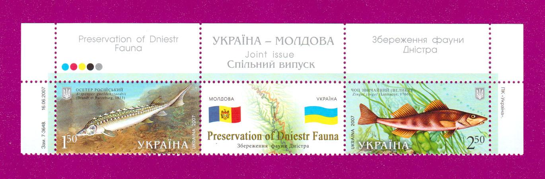 2007 часть листа Фауна Украина-Молдавия рыбы ВЕРХ Украина