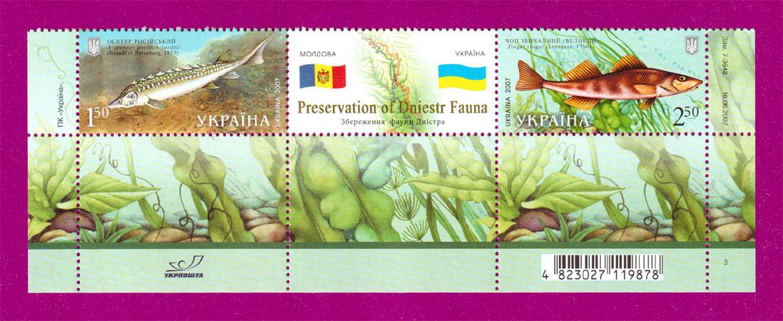 2007 часть листа Фауна Украина-Молдавия рыбы НИЗ Украина