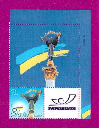 2007 часть листа власна марка Оранта УГОЛ Украина