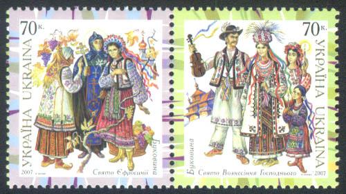 2007 сцепка Народная одежда Буковина Украина