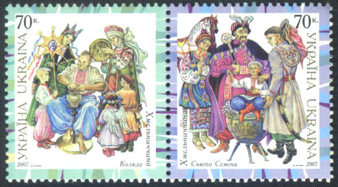 2007 сцепка Народная одежда Хмельничина Украина