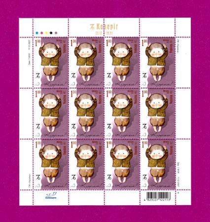 2008 лист Зодиак козерог Украина