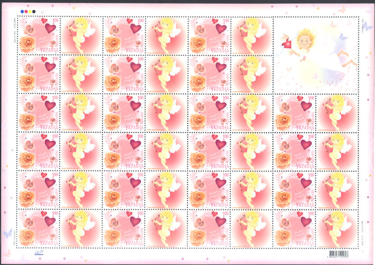 Ukraine stamps Minisheet My Stamp. Valentine Day